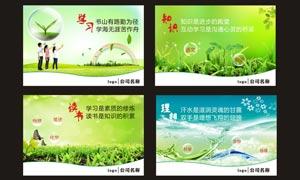 绿色学校展板设计矢量素材