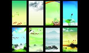 中国文化展板背景设计矢量素材