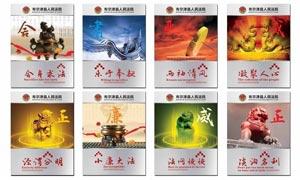 中国元素企业文化模板矢量素材