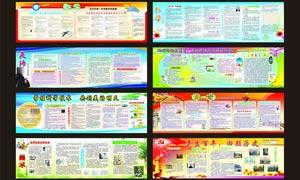 学校教学专栏展板设计矢量素材