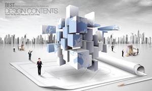 悬浮的立方体创意设计PSD分层素材