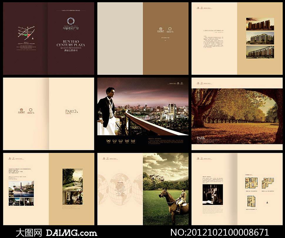 高端楼盘润豪花园洋房电梯地产设计dm单宣传单画册