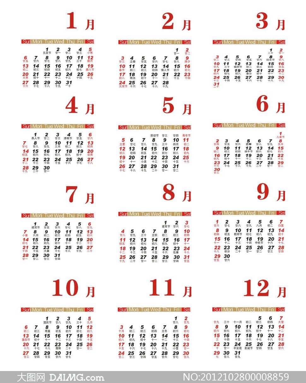 2013新年方形日历条模板矢量素材图片