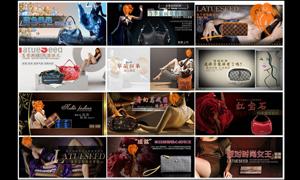 淘宝宝贝宣传广告设计PSD分层素材