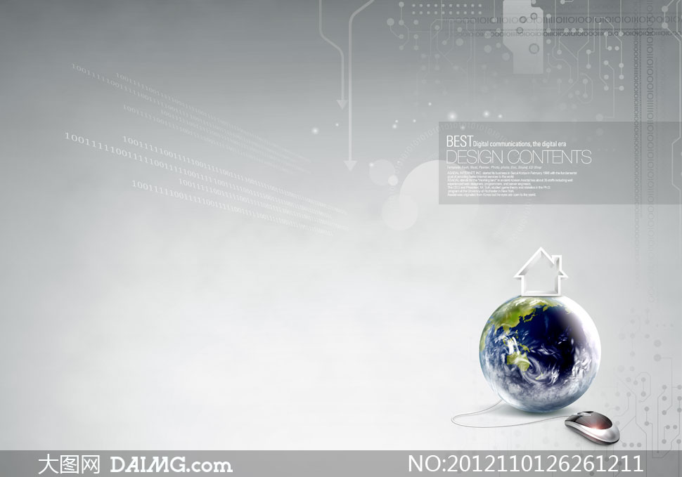 电路板房子房屋地球鼠标bestdigitalcommunicationst