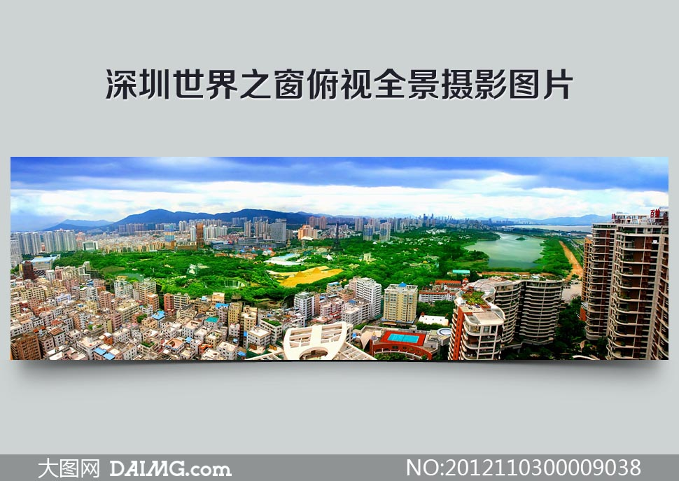 深圳世界之窗俯视全景摄影图片