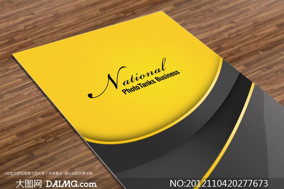 黑黄两色海报简约背景psd分层素材