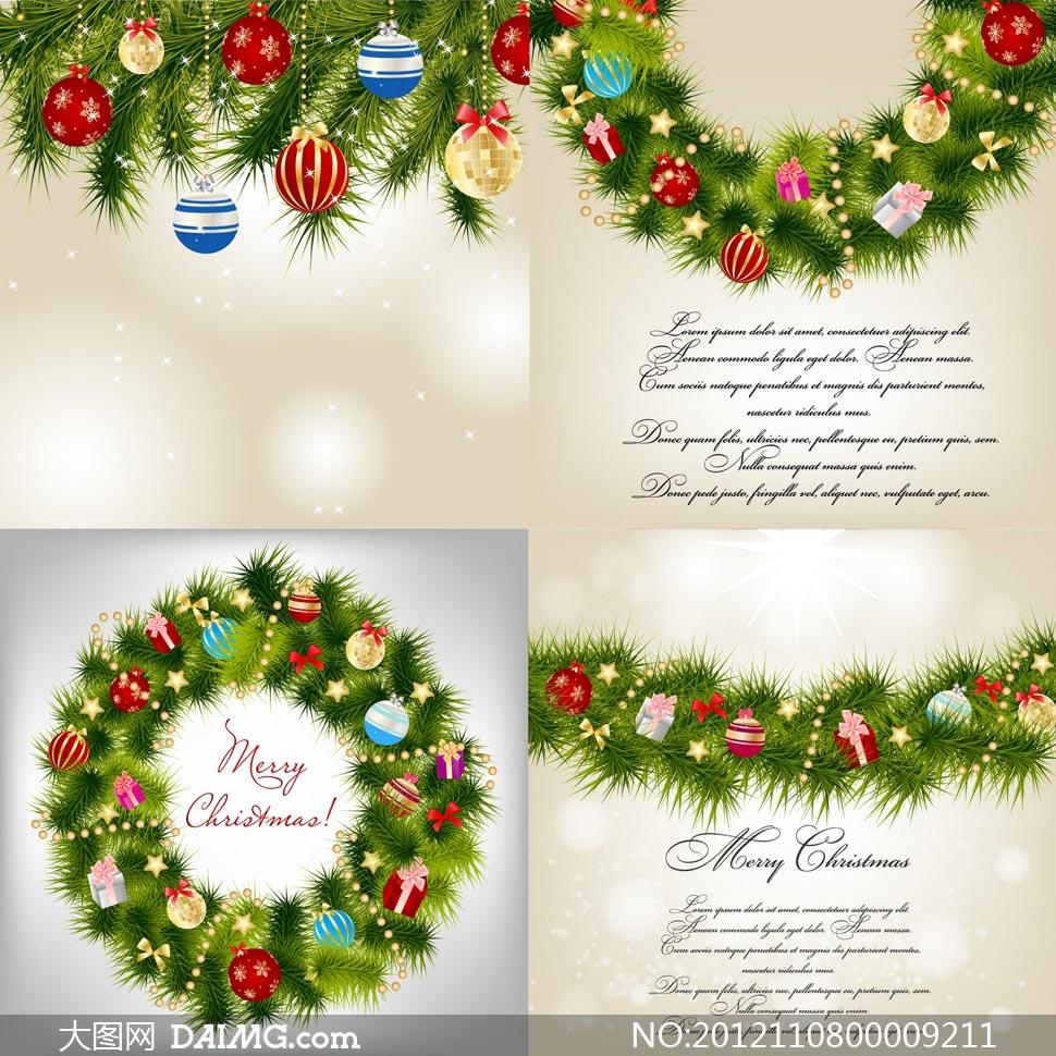 2013圣诞主题广告设计矢量素材