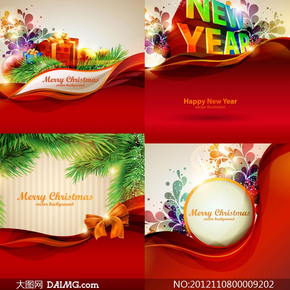 新年动感卡片背景矢量素材