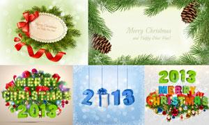2013新年卡片设计元素矢量素材