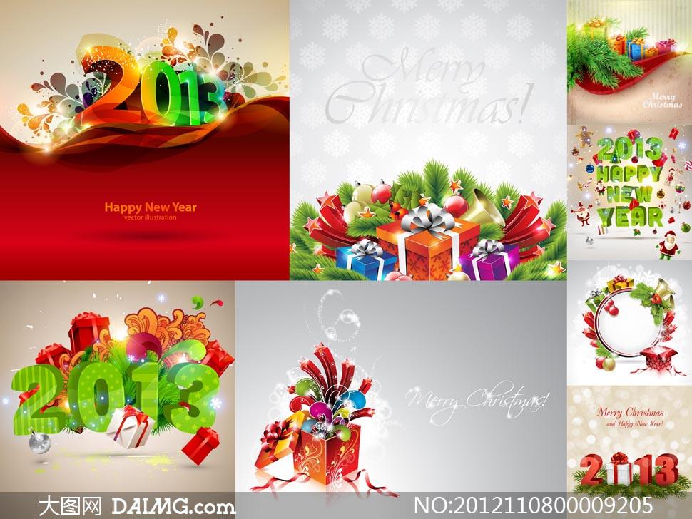 2013新年字体设计和广告背景矢量素材