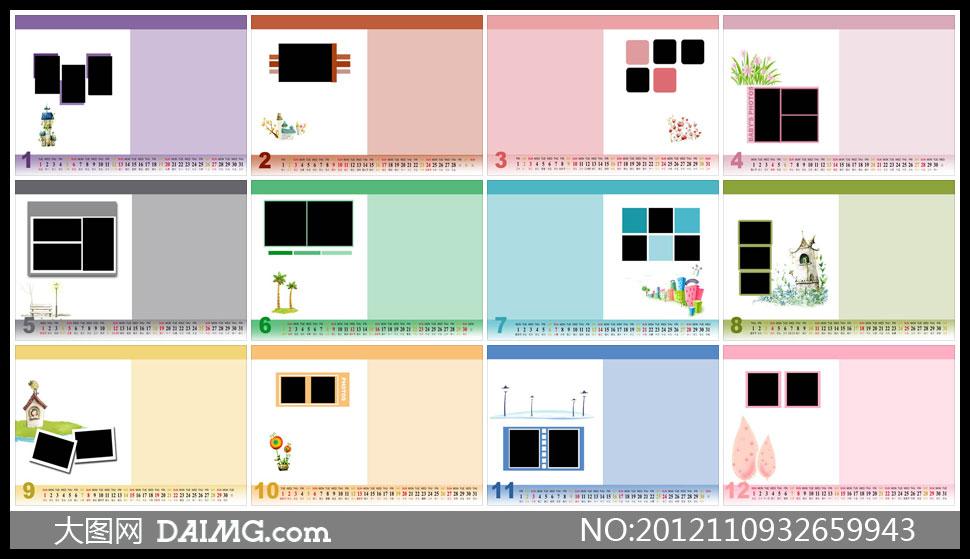 简约版式2013儿童照片台历模板图片