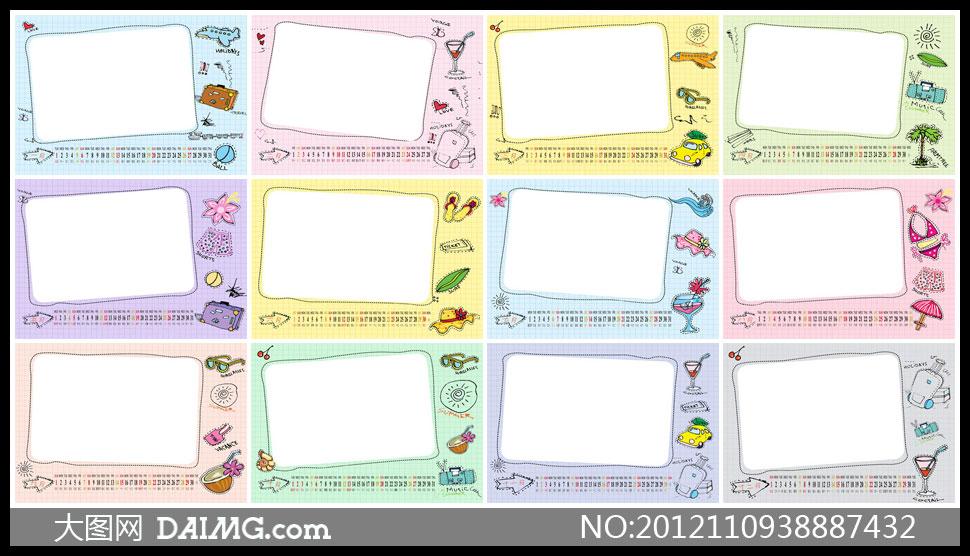 ppt 背景 背景图片 边框 模板 设计 素材 相框 970_556