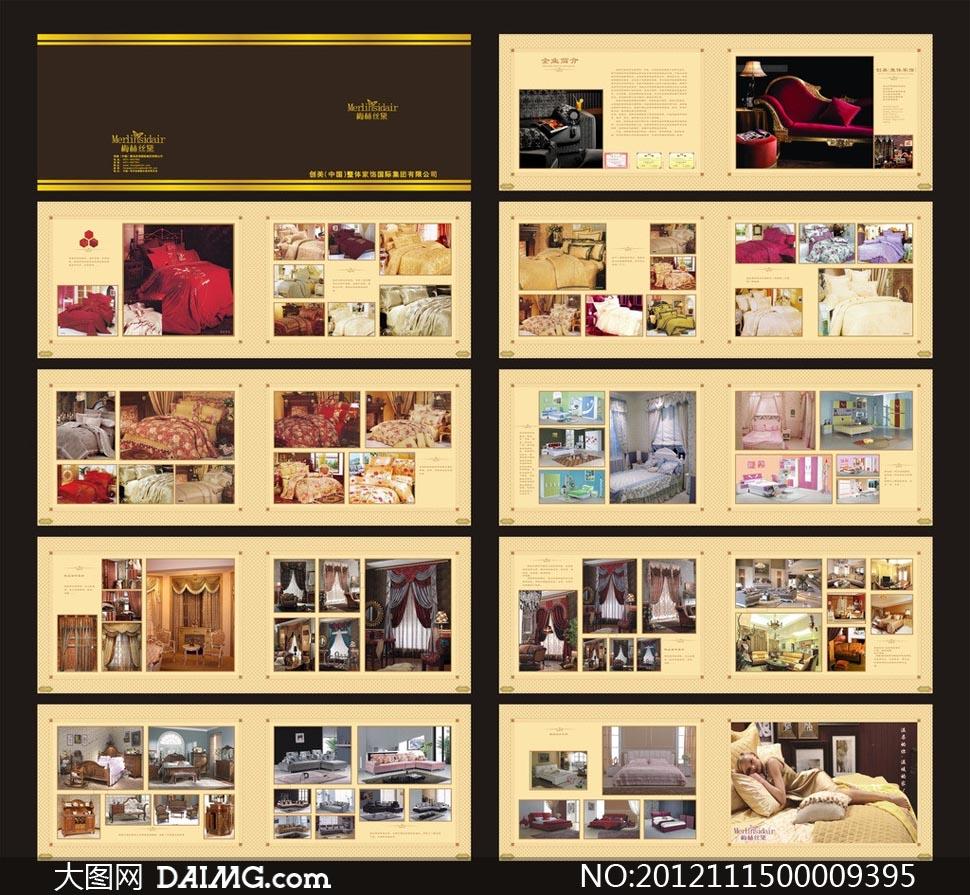 欧式画册纺织画册画册封面画册图案家纺画册封面设计