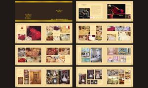 创美整体家饰画册模板矢量素材