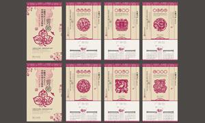 2013年中国剪纸挂历模板矢量素材