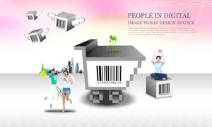 购物车条形码人物创意PSD分层素材