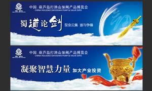 城市商業廣告背景設計PSD源文件