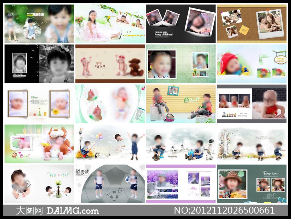 版式设计版面设计照片模板相片模板儿童写真可爱宝宝宝宝摄影宝宝模板