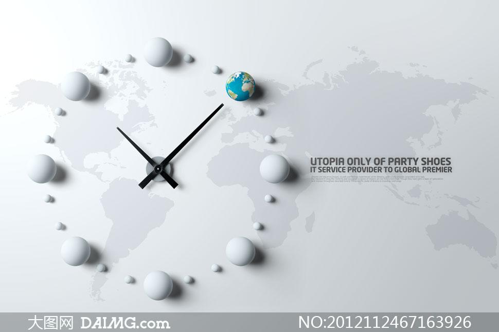 创意设计时钟挂钟球体金属球钢珠世界地图时针分针