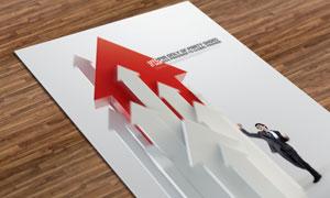 职场人物与箭头创意PSD分层素材