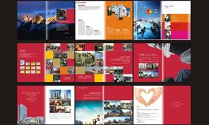 高档大气地产画册设计矢量素材
