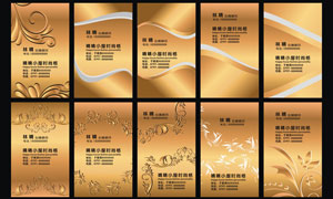 金色花紋豎版名片設計矢量素材