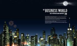夜晚星空与城市建筑物PSD分层素材