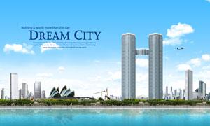 朵朵白云与城市建筑物PSD分层素材