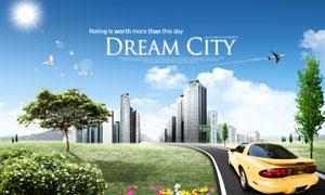 城市绿地建筑物与汽车PSD分层素材