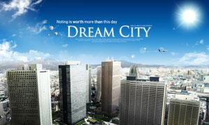 远眺视角的城市建筑物PSD分层素材
