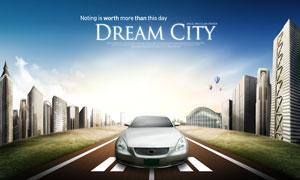 城市建筑与热气球汽车PSD分层素材