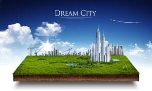 青青草地与城市建筑物PSD分层素材