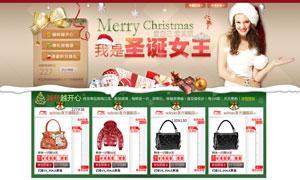 淘宝圣诞节女包店铺装修模板PSD素材