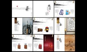 郁金香酒宣传册模板PSD源文件