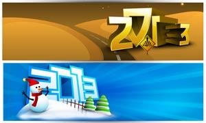 2013年广告背景设计PSD素材