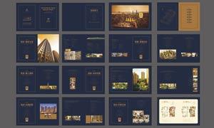 高档地产楼书设计模板矢量素材