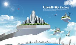 箭头树木与建筑物创意PSD分层素材