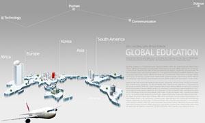 立体世界地图飞机创意PSD分层素材