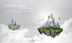 白云之上的悬浮山创意PSD分层素材