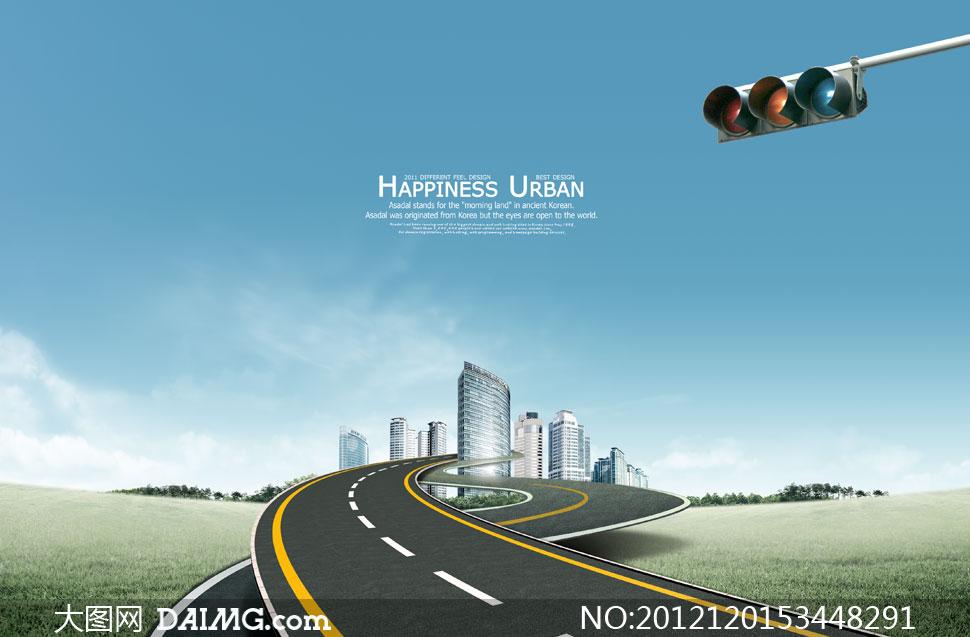 创意设计城市建筑物楼房大楼高楼大厦草地草坪绿地道路公路标线树林