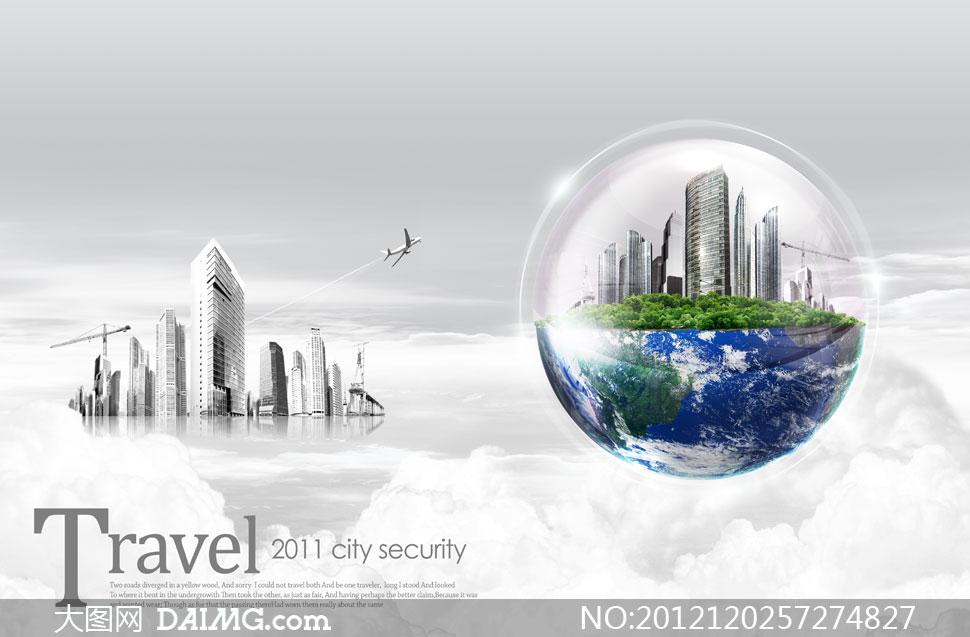 透明泡泡里的建筑创意psd分层素材