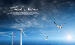 大海里的风力发电设施PSD分层素材