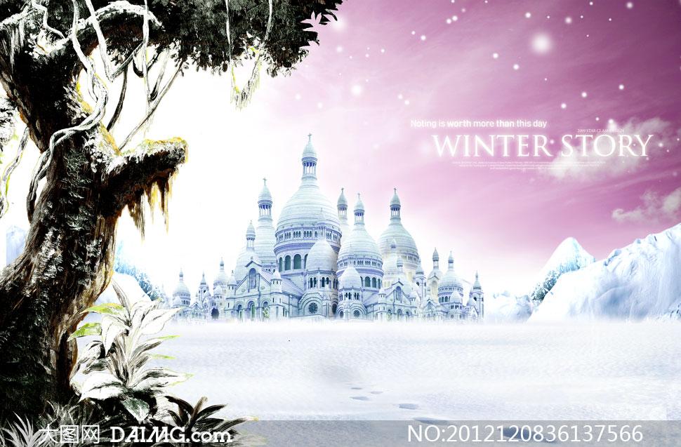 雪花片城堡步骤