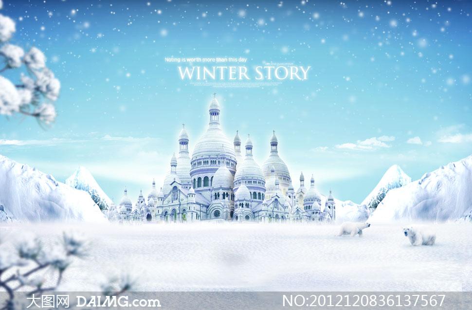 城堡建筑物雪地冬雪冬天冬季寒冷北极熊树枝雪花梦幻唯美源文件winter