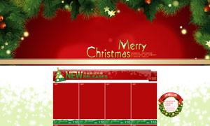 圣诞节淘宝店铺装修模板PSD素材