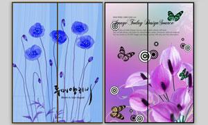 手繪花朵疑問圖案設計PSD源文件