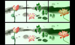 中國風荷韻移門圖案PSD分層素材