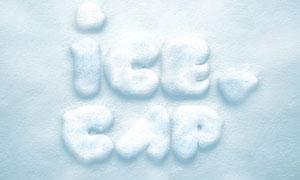 超酷的冬季雪花字样式