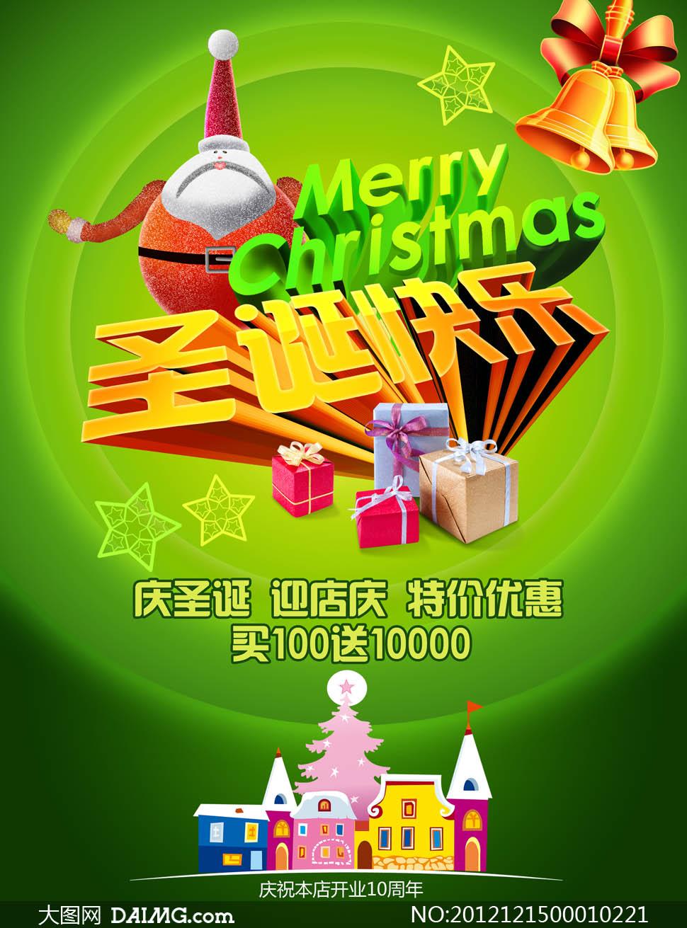 镇江城市海报设计
